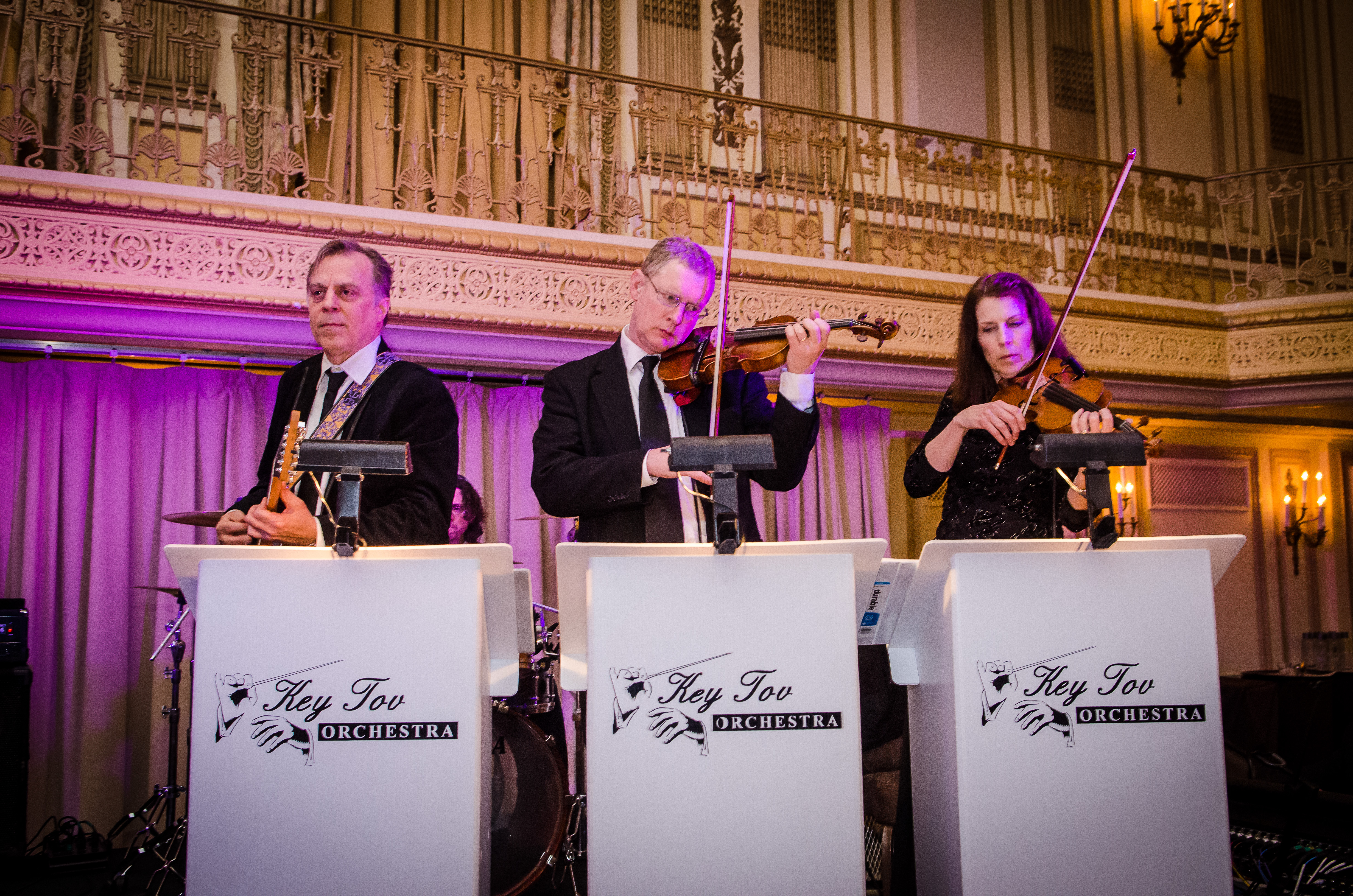 Key Tov Orchestra - Key Tov Orchestra